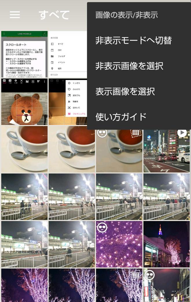 clip_now_20171207_221712