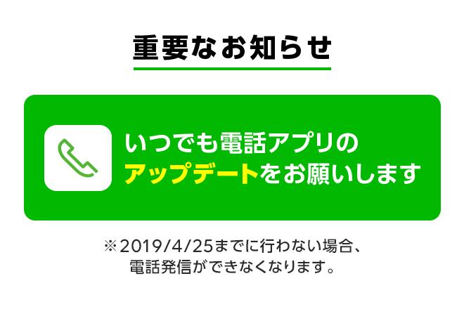 660_440_ブログ