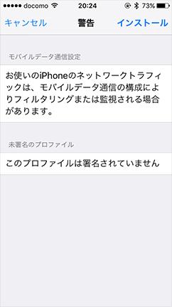 i_apn2_4_1