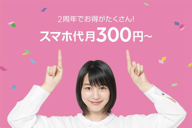 660_440ブログ (2)