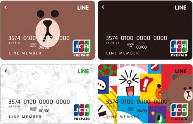 line-pay-card-003