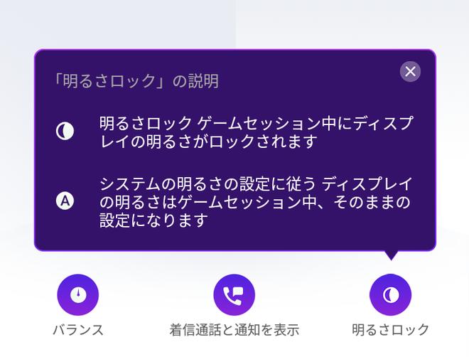 R15 Neoゲーム3