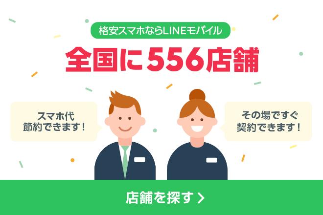 660_440ブログ_fix