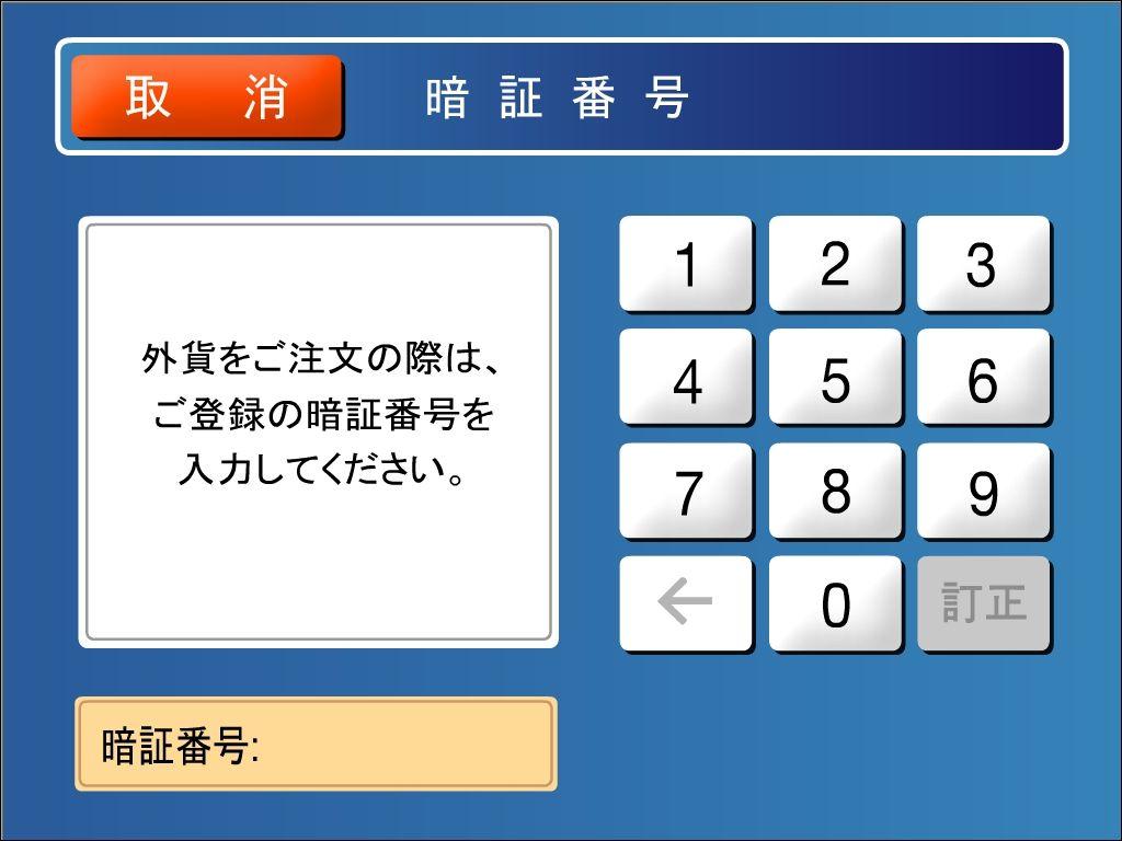 千 ウォン 円 万 五 日本 大韓民国ウォン