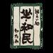 zawatami