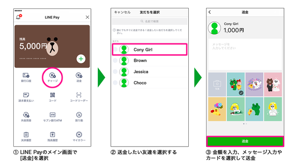 iPhone_Pay-1