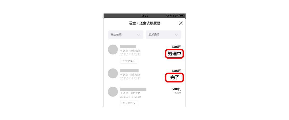 20210107-blog-1200x500-003