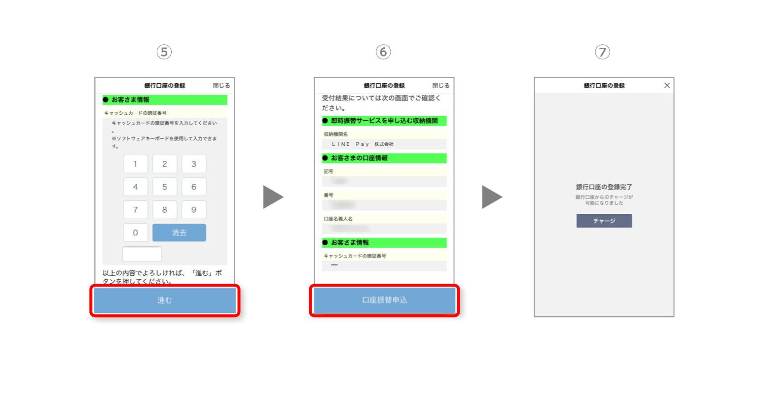 サイト ゆうちょ 銀行 web