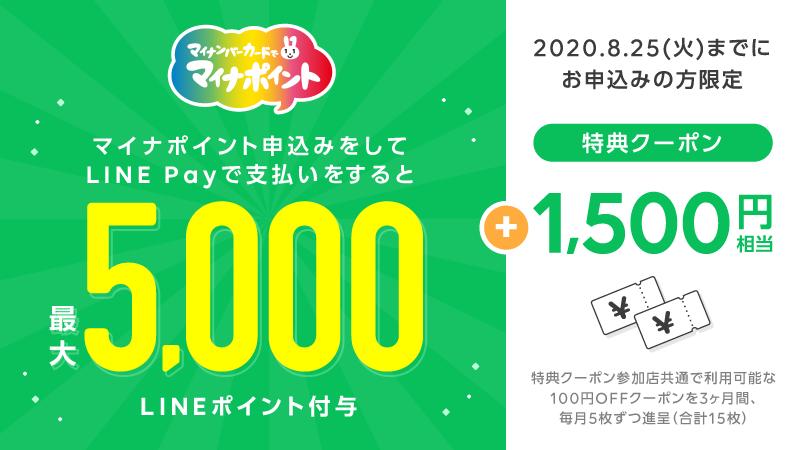 20200717-maina-800x450-re2