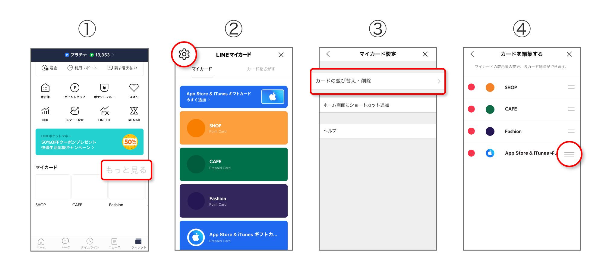 Com 円 Apple bill 400