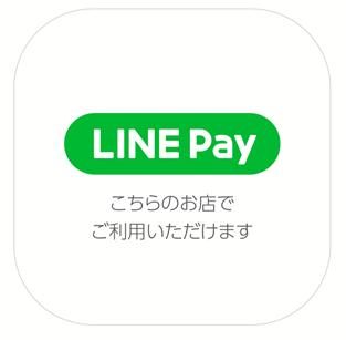 LINE Payステッカー