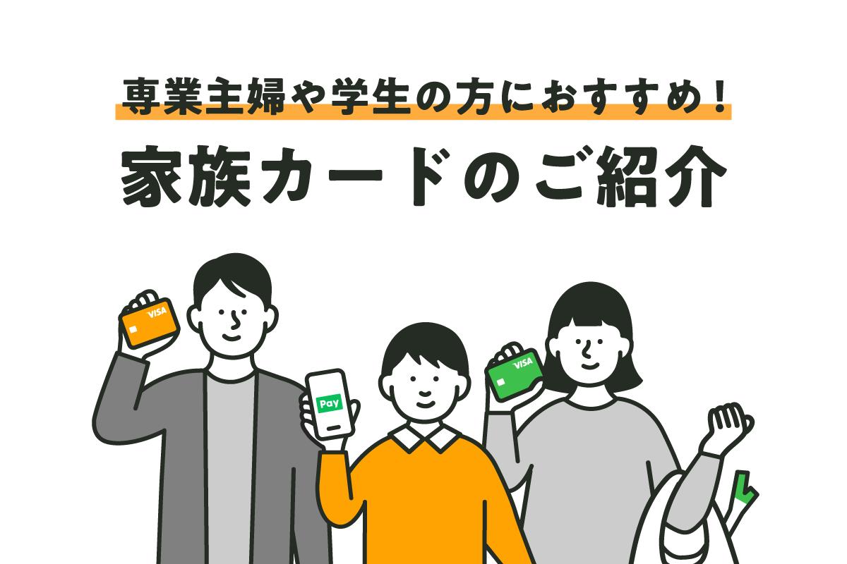 20200612-blog-001-re2