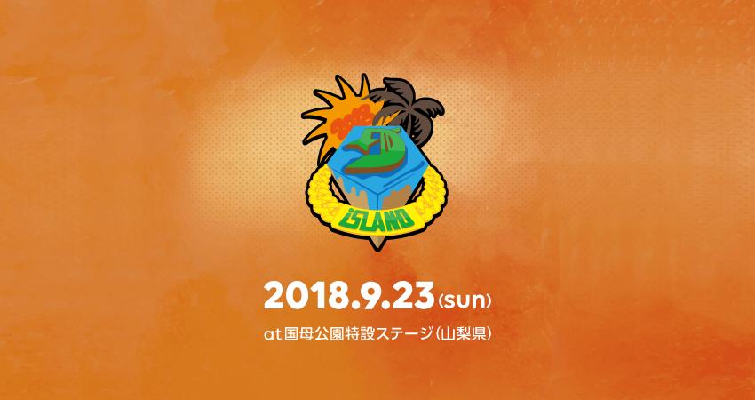 20180914【DIslandロゴ】 (1)
