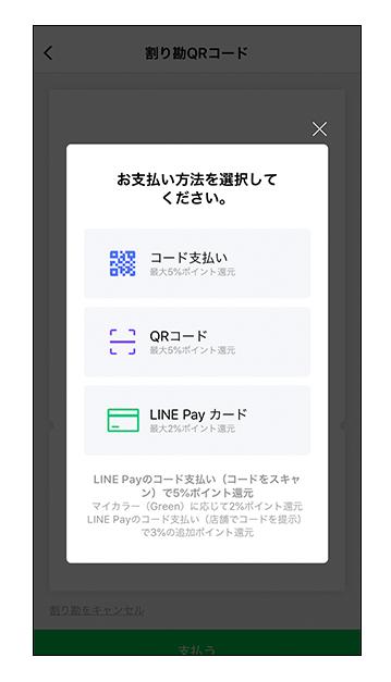 支払い依頼01