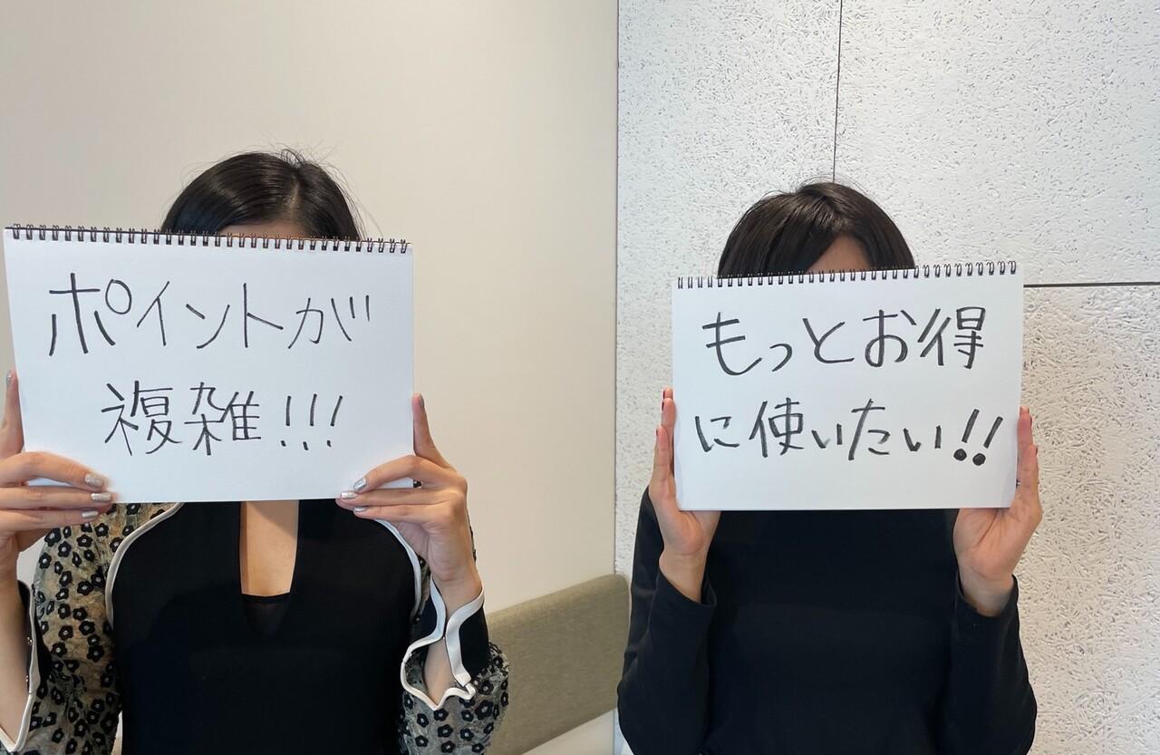 3_座談会ユーザー
