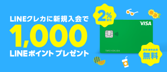 20210608-visa-portal-340x146-A_re2