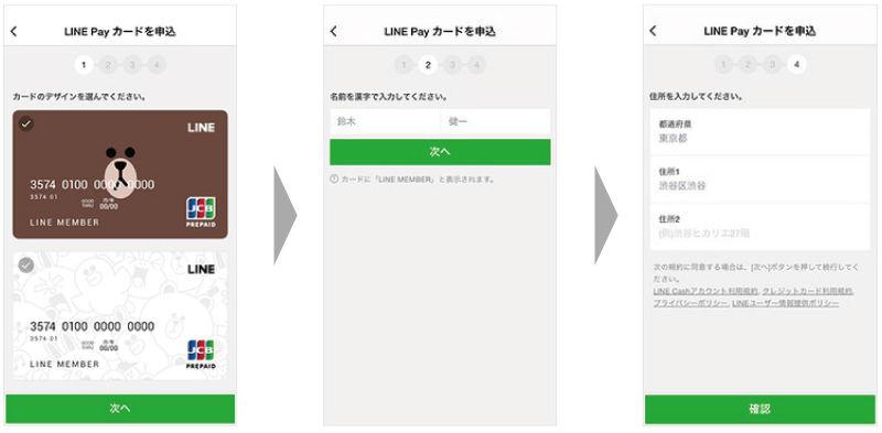 app_card_final