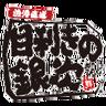 ロゴ:目利きの銀次