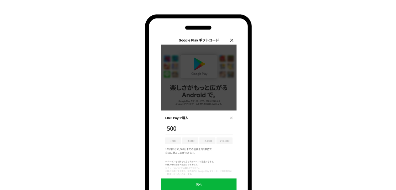 20210422_GooglePlay_3PTU_Blog_07_1112x534