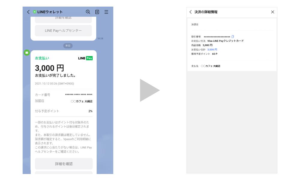 20211012-blog-1000x600-re1