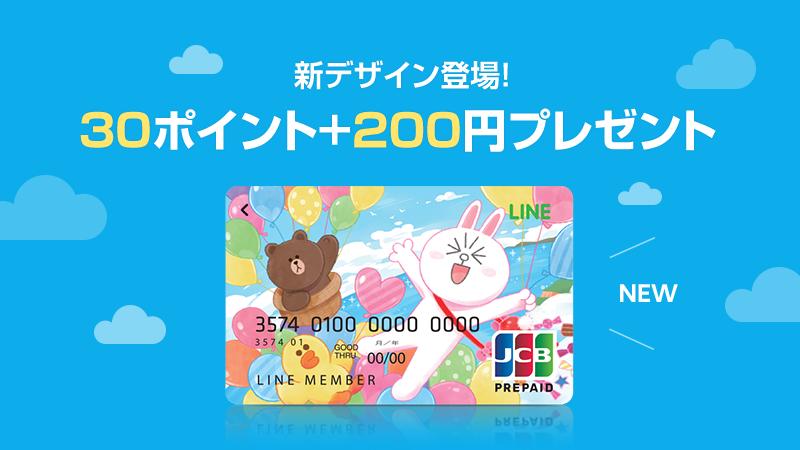 800x450 (1)