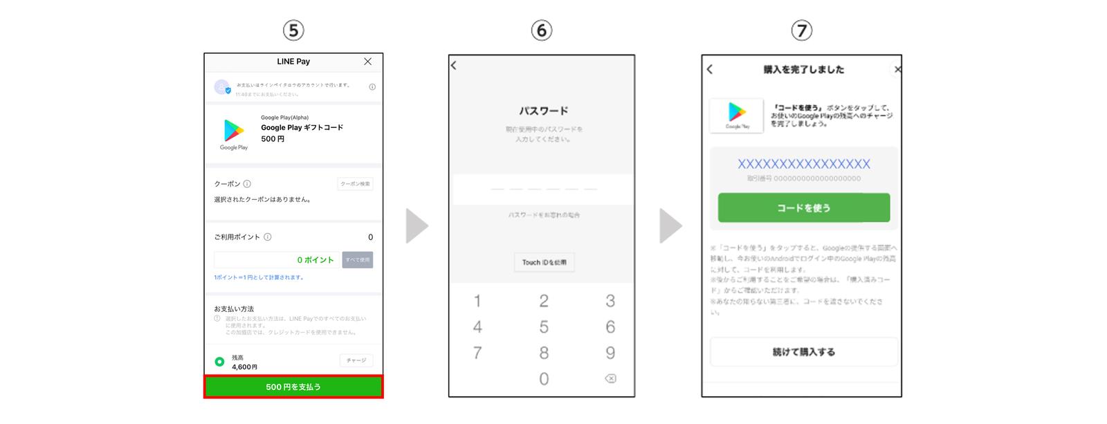 Google Play 3PTUfix3