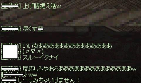 $RQSX5I1