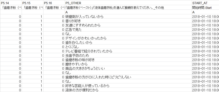 2018-01-10_10h42_24