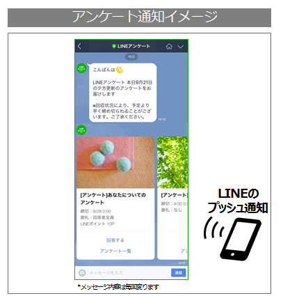 ブログ画像6
