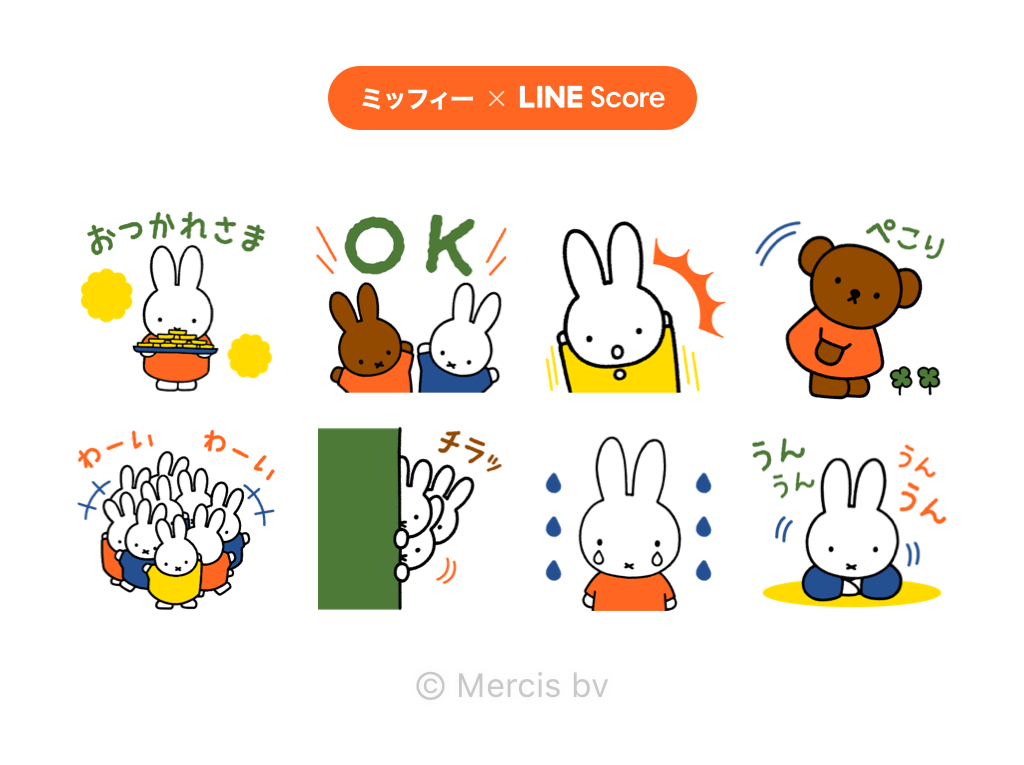 Promotion-sticker_twitter_miffy