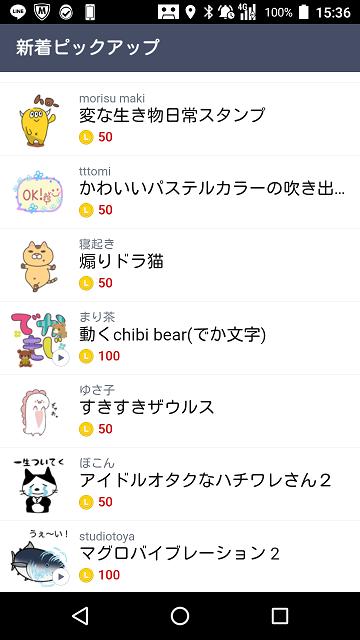 Screenshot_20181011-153602