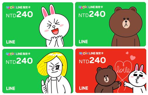 LINE實體卡