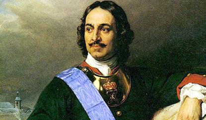 Petr1838
