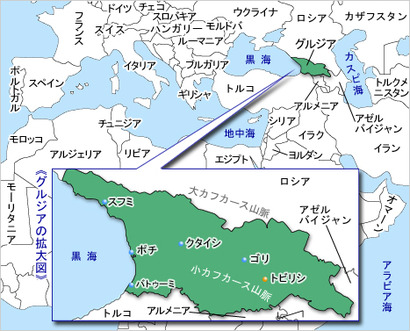 mapgeorgia