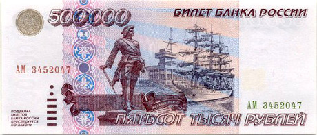 1995500kr