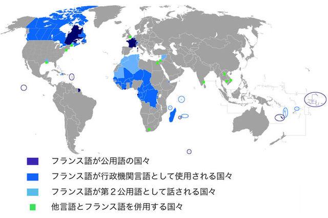 多言語のススメ : 横浜通詞 ~多...