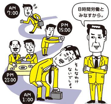 120127asahi_02