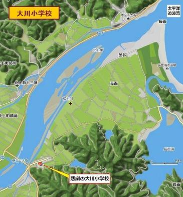 okawa-sho_map