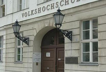 Vhshaus