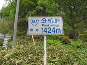 IMG_5702