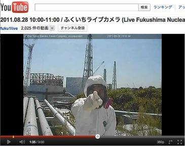 fukuichi_live