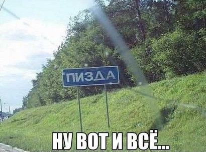 403393458330
