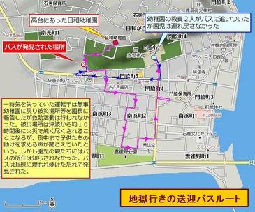 hiyori_bus_map