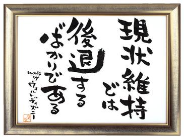monthly_phrase200906