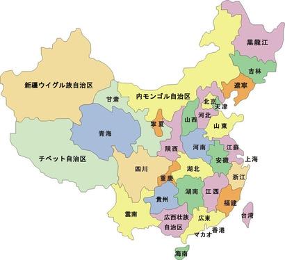 china-ap01