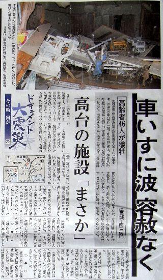 0606-jikei-enNP