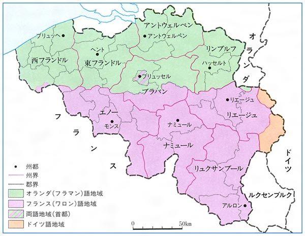 ベルギー】 戦後の復興から ECとNATOの創設へ : 多言語翻訳 Samurai ...