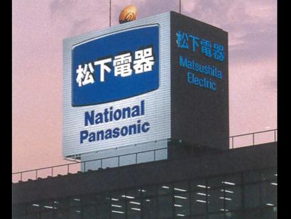 198601