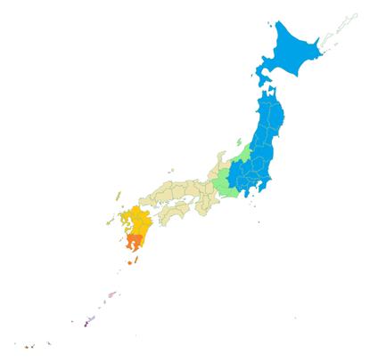 Japoniclanguages
