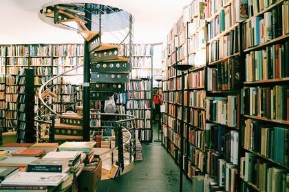 リアル書店